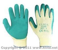 Latex Glove - Topaz