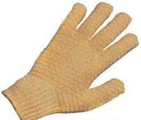 Fit & Grip Gloves - Yellow
