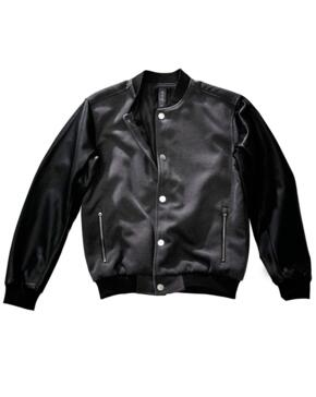 Cornerhouse bomber jacket from Regatta - Ash